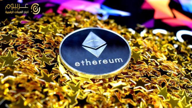 مؤسس الإيثريوم يتوقع وصولها إلى 30 ألف دولار قبل نهاية العام الجاري