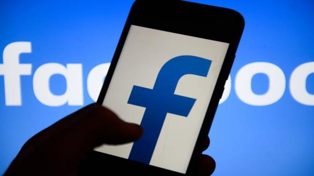 """""""فيس بوك"""" تطلق مبادرة لإقراض الشركات الصغيرة"""