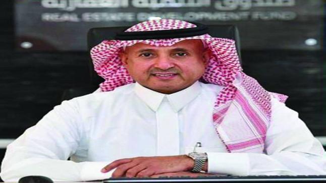 العقاري السعودي: 520 ألف أسرة استفادت من القرض المدعوم