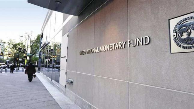 """بسبب طالبان .. """"النقد الدولي"""" يعلق مساعدات بـ370 مليون دولار لأفغانستان"""